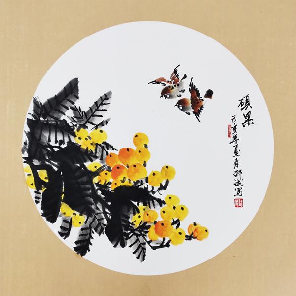 硕果累累花鸟画 枇杷、家雀国画 圆形扇面 己亥年夏月