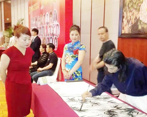 名家邵斌出席2019第四届全球会长论坛 多幅写意作品现场拍卖