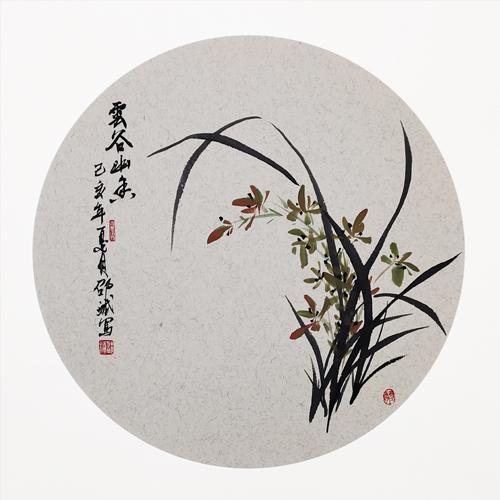 云谷幽兰 兰花 花鸟画 圆形扇面 己亥夏月