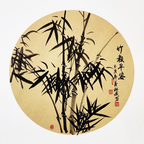 竹报平安 花鸟画 圆形扇面 己亥夏月