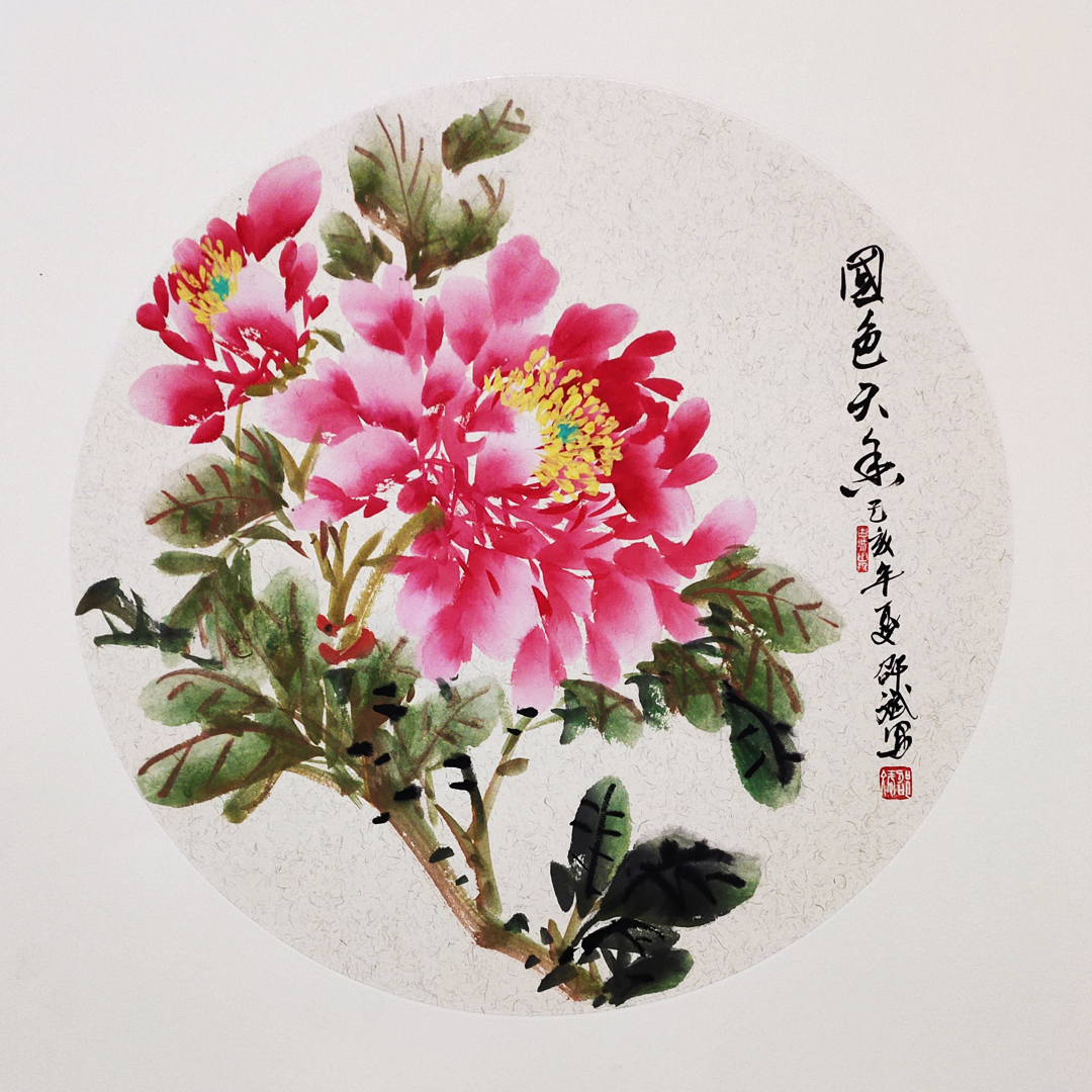 国色天香 牡丹 花鸟画 圆形扇面 己亥夏月