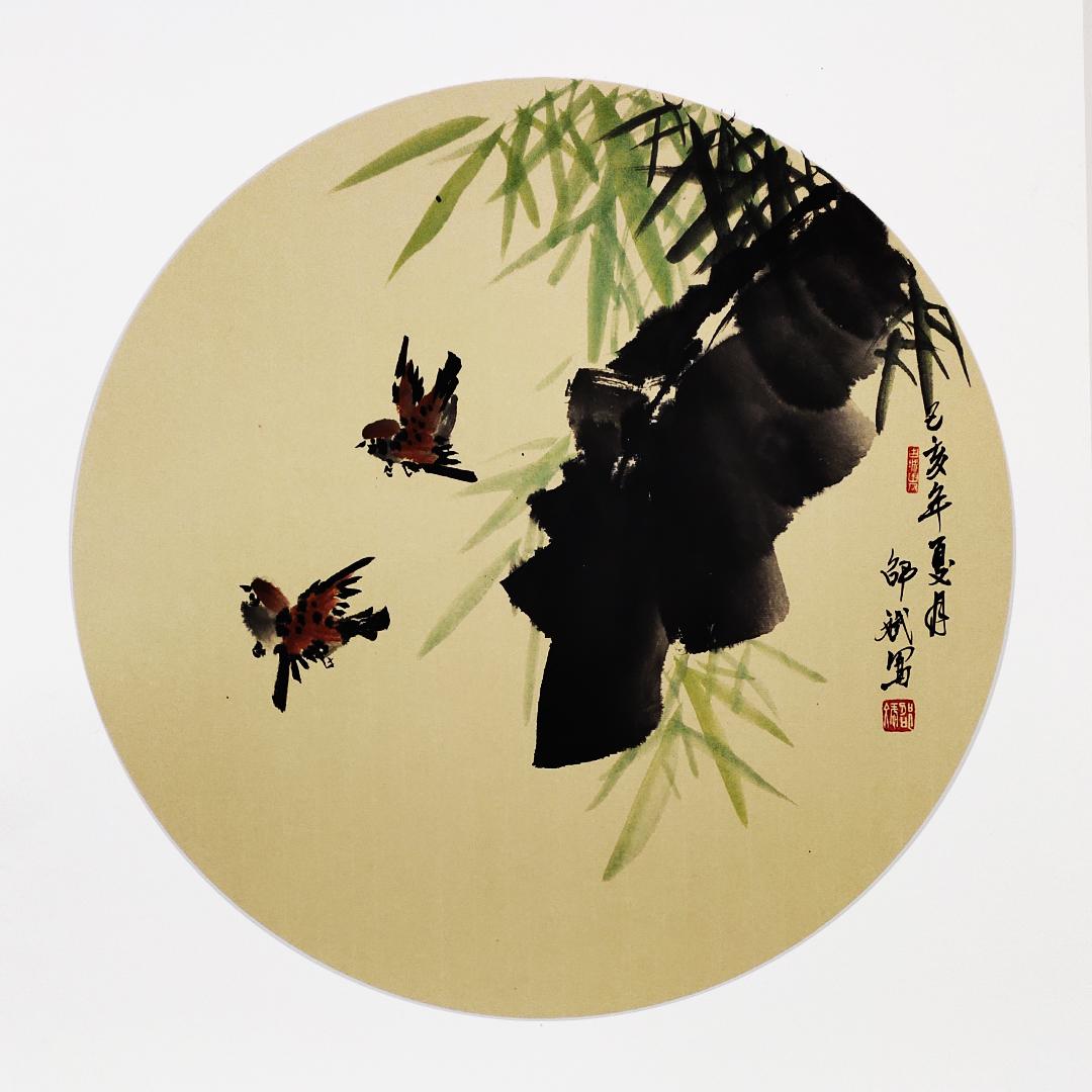 春晓 花鸟画 家雀、竹子 圆形扇面 己亥夏月
