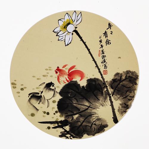年年有余 花鸟画 荷花、金鱼 圆形扇面 己亥夏月