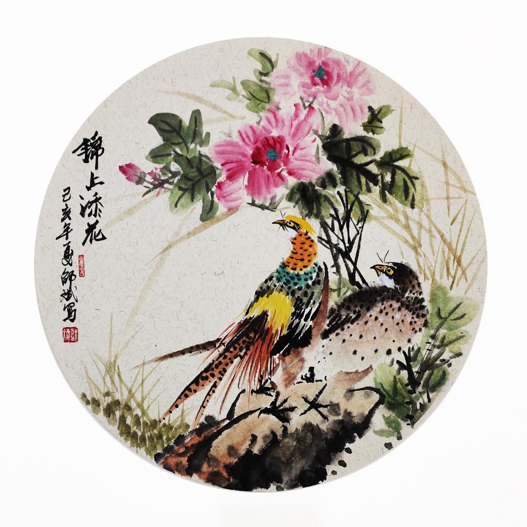 锦上添花 牡丹、锦鸡 花鸟画 圆形扇面 己亥夏月