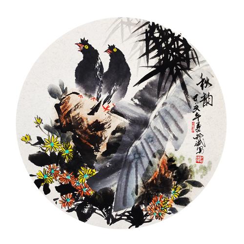 秋韵 菊花 花鸟画 圆形扇面 己亥夏月
