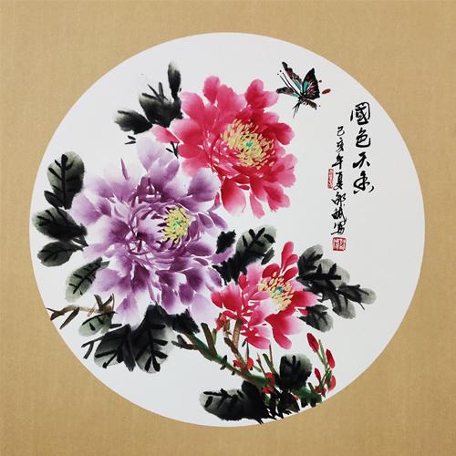 国色天香 牡丹、蝴蝶 花鸟画 圆形扇面 己亥夏月