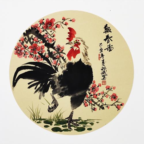 报春图、金鸡报春 公鸡、梅花 花鸟画 圆形扇面 己亥夏月