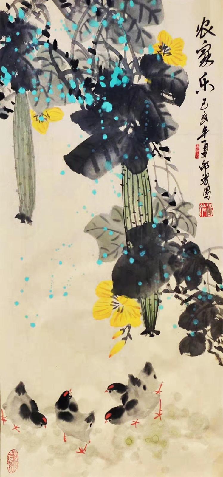 农家乐写意花鸟画 小鸡、丝瓜 条幅 己亥年夏