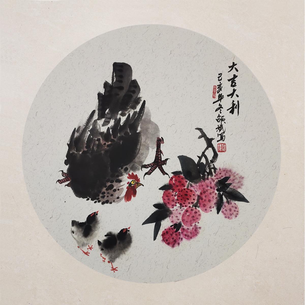 大吉大利国画作品 荔枝 圆形扇面花鸟画