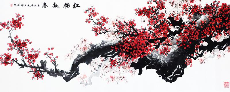 红梅报春中国画 梅花 庚子年春邵斌写意花鸟画