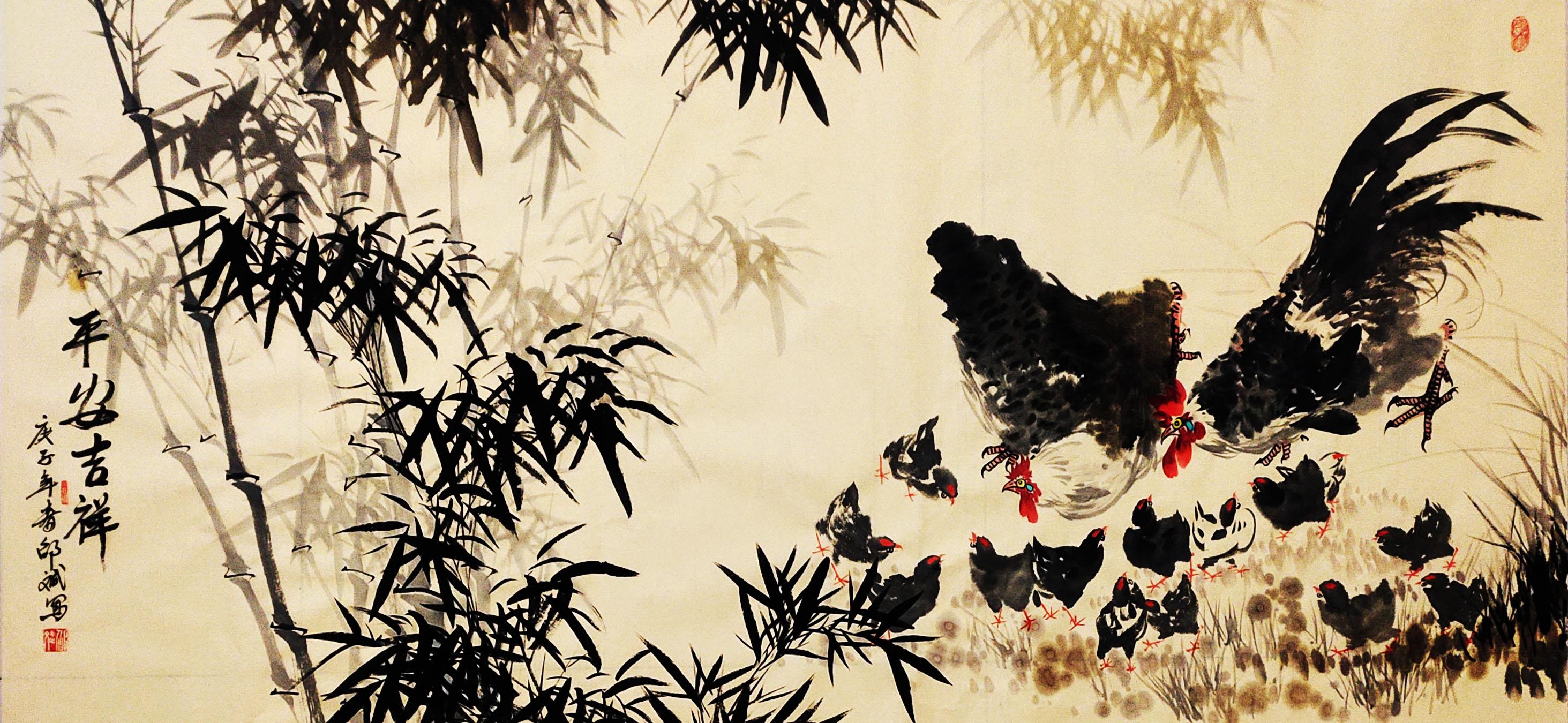 平安吉祥中国画 公鸡小鸡竹子画 庚子年春邵斌写意花鸟画