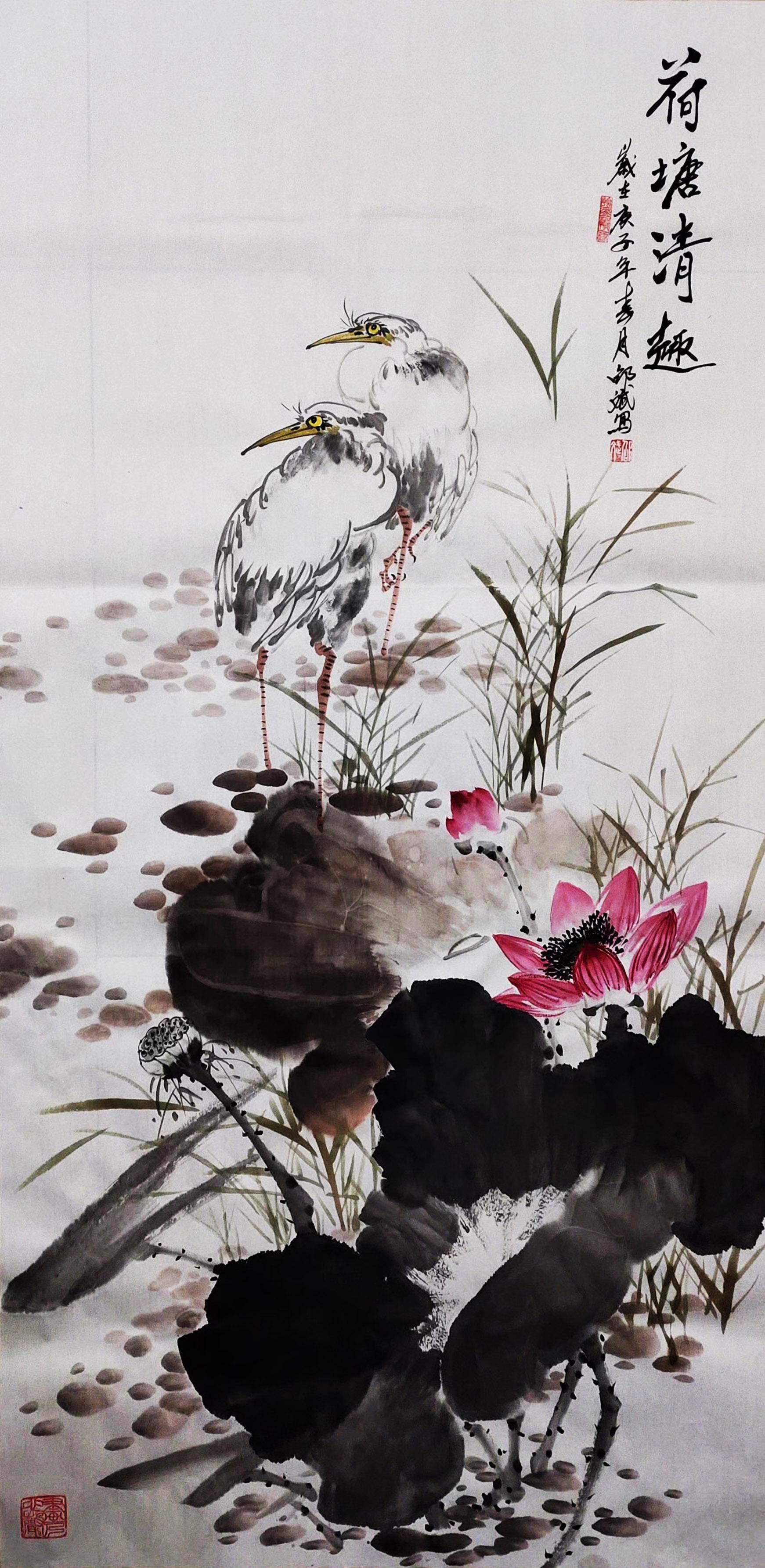 荷塘清趣中国画 荷花水鸟国画 庚子年春月邵斌写意花鸟画