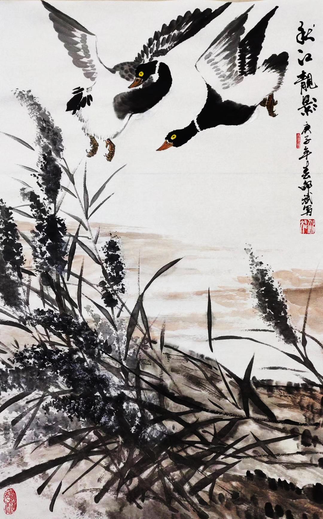 名家国画 秋江靓影 天鹅花鸟画  庚子年春