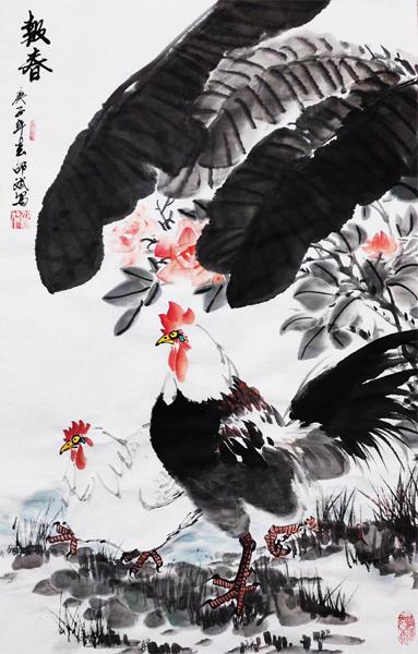名家花鸟画 报春图 庚子年春