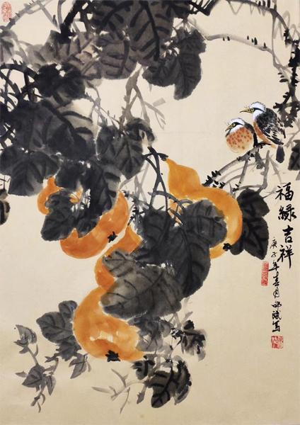 名家国画福禄吉祥 葫芦 庚子年春月