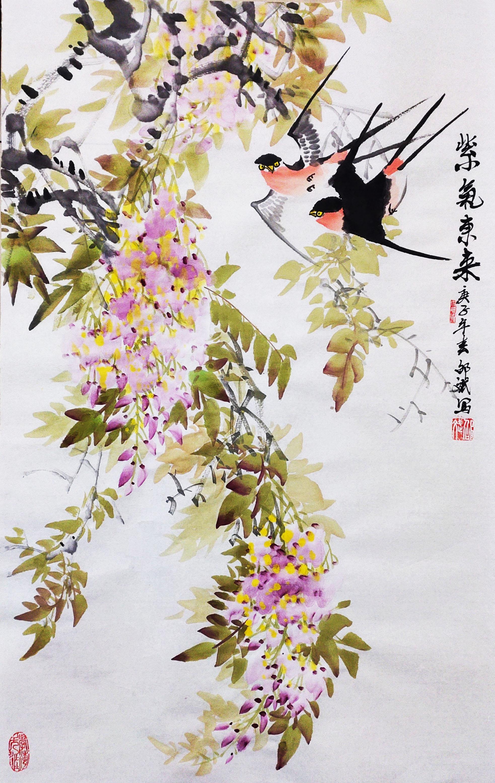 名家国画紫藤花 紫气东来 庚子年春