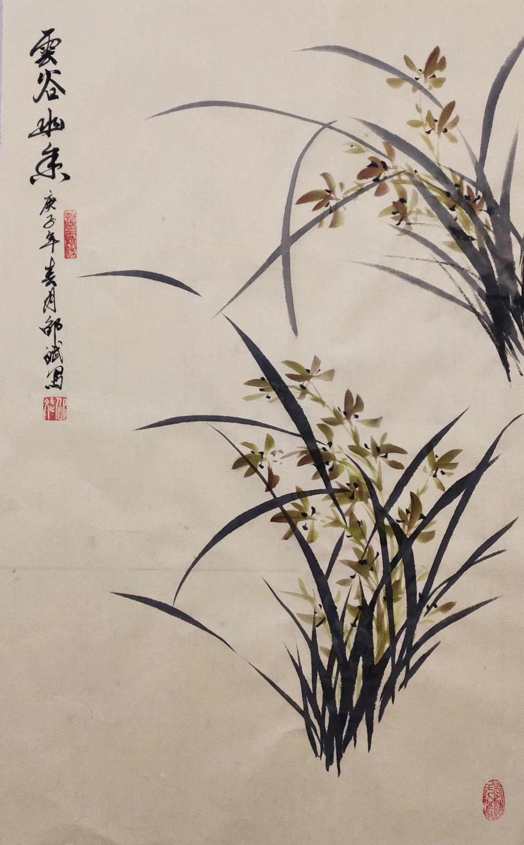 名家花鸟画 云谷幽兰 兰花花鸟画 庚子年春月