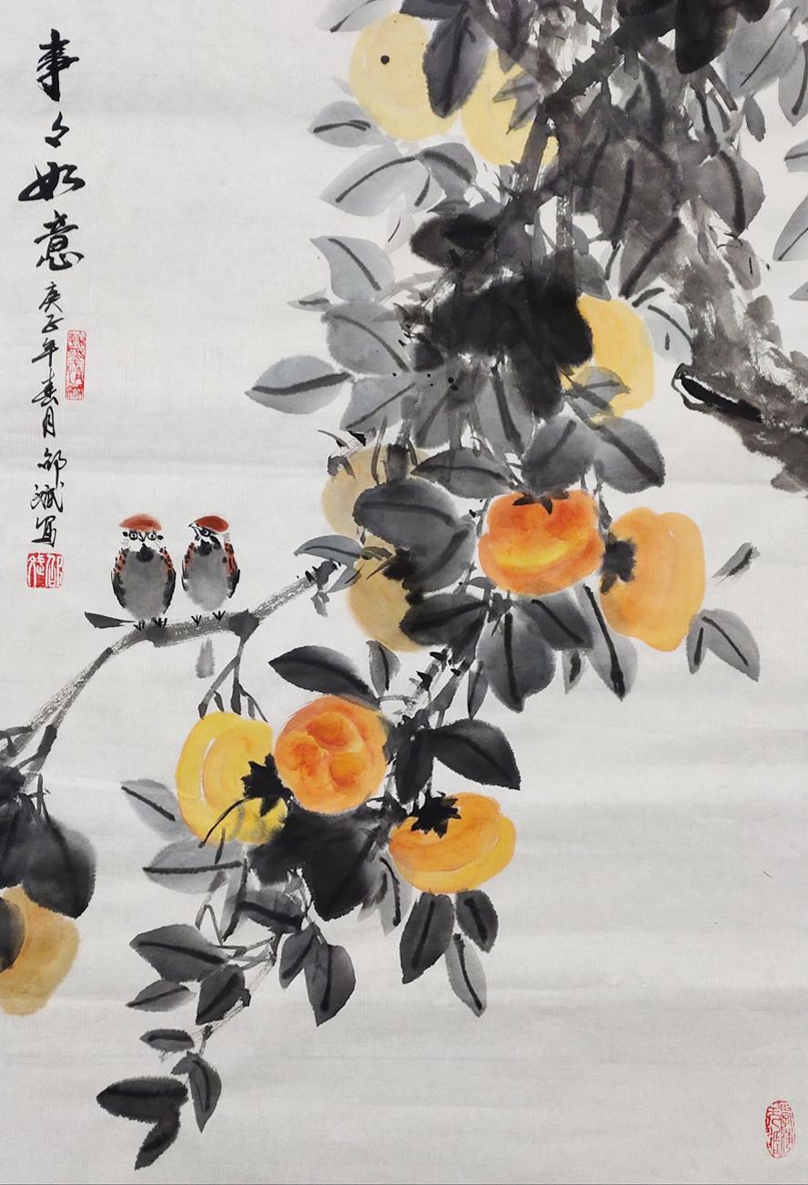 名家花鸟画 事事如意 柿子麻雀国画 庚子年春月 邵斌写意
