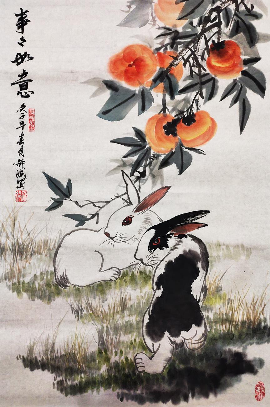 事事如意 柿子兔子名家国画 庚子年春月 邵斌写意花鸟画