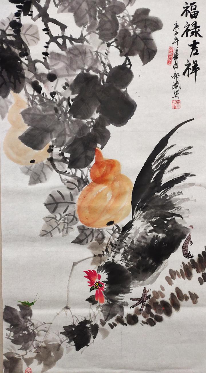 名家国画 福禄吉祥 公鸡葫芦 庚子年春月 邵斌花鸟画作品