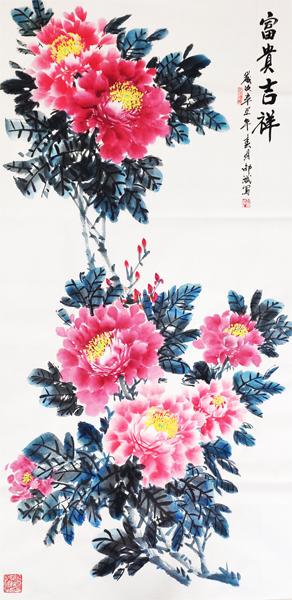 名家国画 富贵吉祥 牡丹花鸟画 岁在辛丑年春月