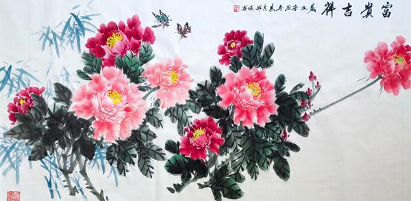 国画花鸟画 富贵吉祥 辛丑年春月