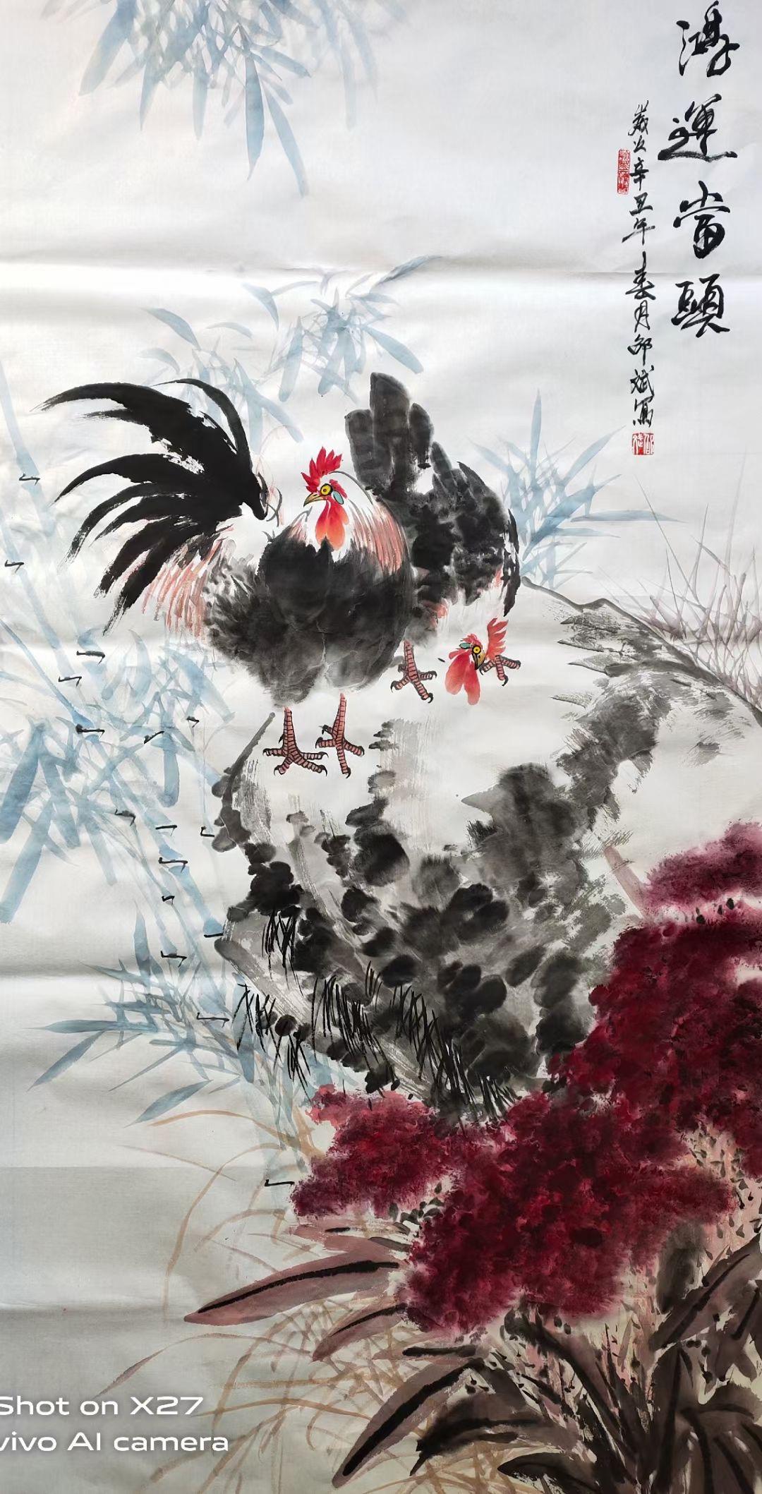 鸿运当头国画 公鸡、鸡冠花、竹子 名家花鸟画 辛丑年春月