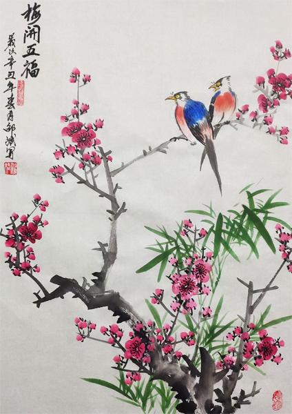 名家国画作品 梅开五福 花鸟画精品 辛丑年春月
