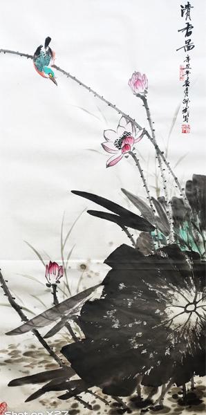 清香图 荷花国画作品 辛丑年春月