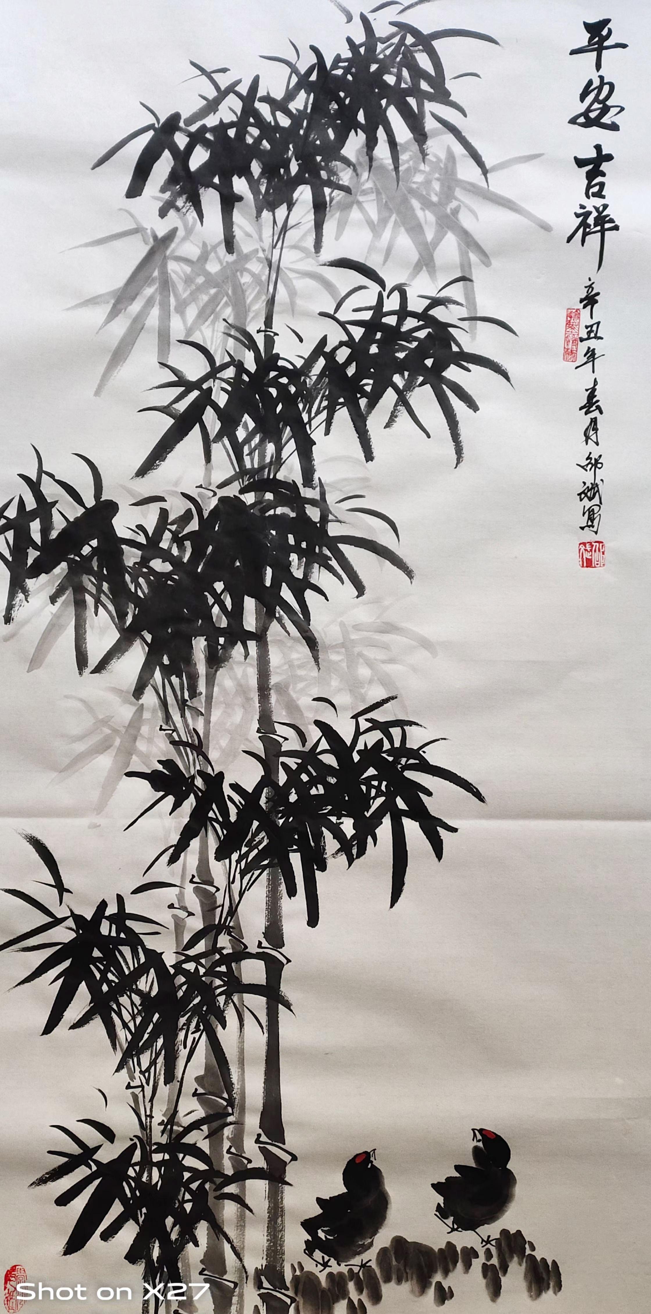 竹报平安国画 名家代表作 辛丑年春月