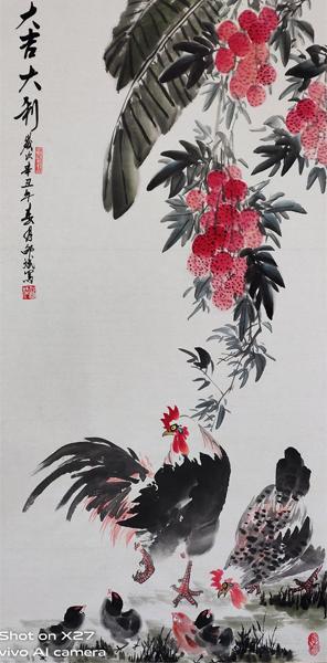 中国画 大吉大利 公鸡荔枝水墨花鸟画 辛丑年春月