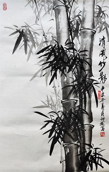 清风竹影 竹子国画 辛丑年夏月