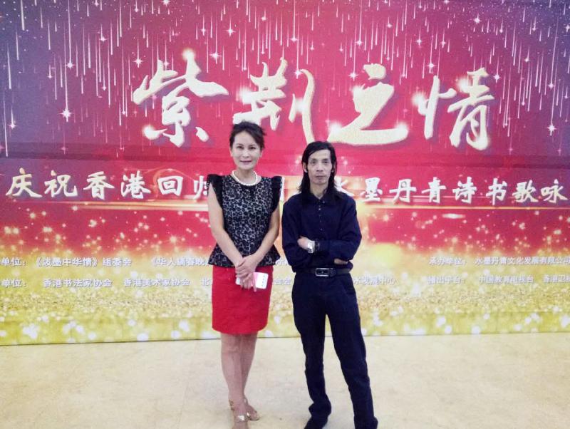邵斌老师在活动现场和友人合影